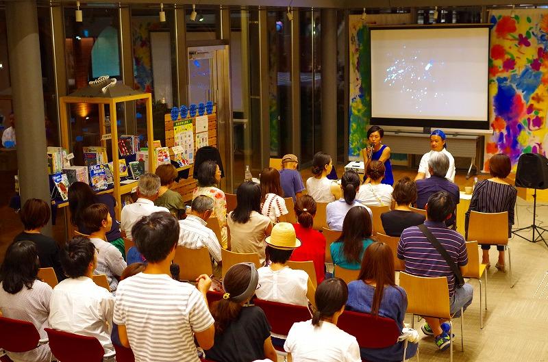 写真家 中川正子さんの「ダレオド」出版記念イベントに参加して ~誰もみていないように踊って~