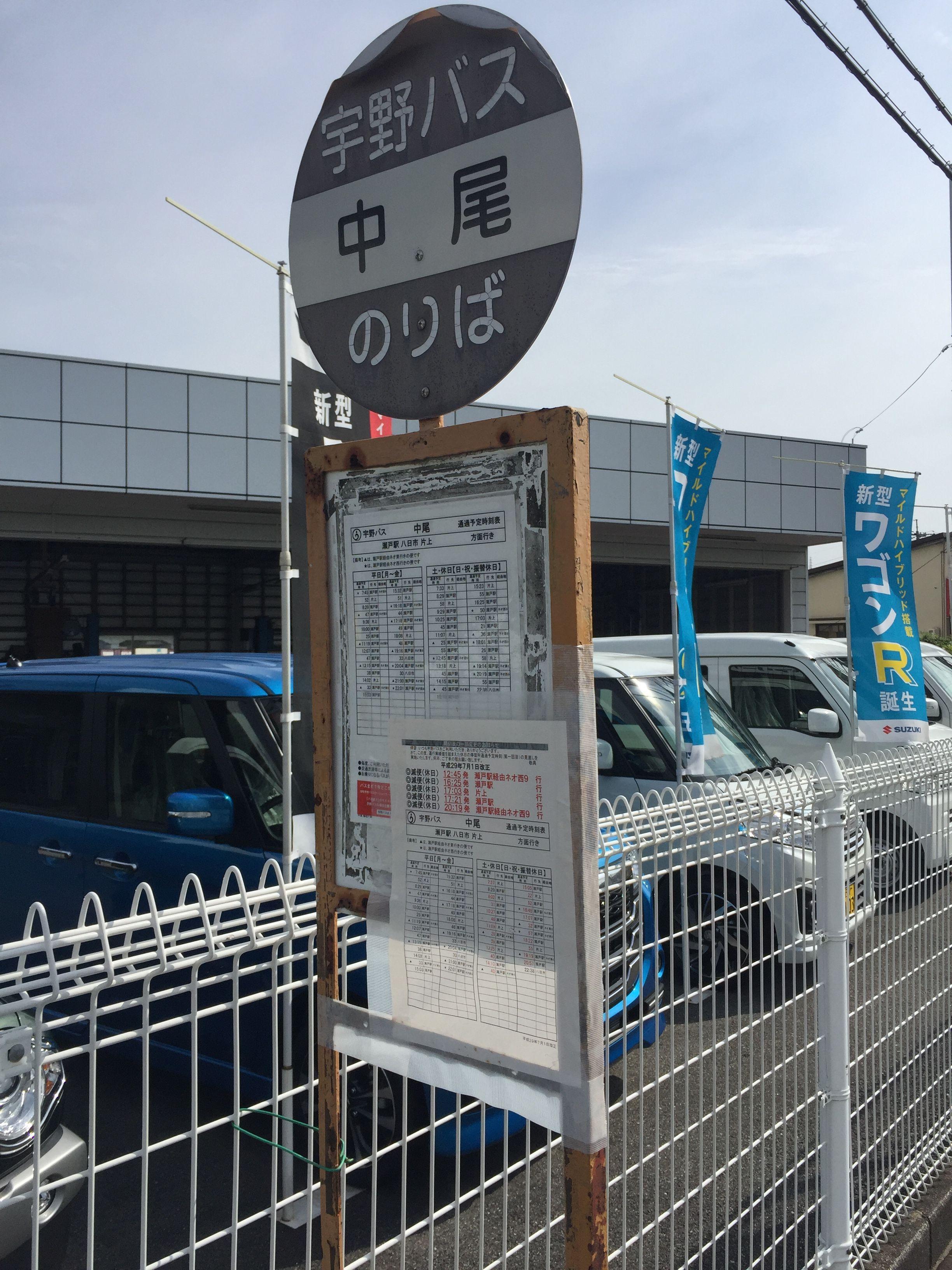 unobasu_nakao